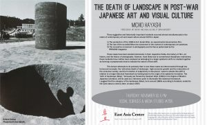 Professor Michio Hayashi (Art History and Visual Culture, Sophia University) @ Social Sciences & Media Studies 2135