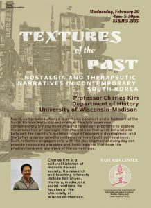 Professor Charles Kim (Department of History, University of Wisconsin-Madison) @ SS&MS 2135