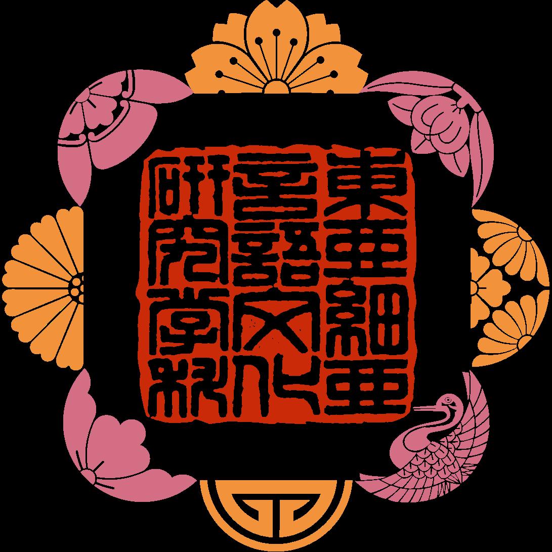 EALCS department logo_japanese